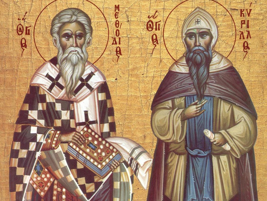 Sfintii Metodie si Chiril