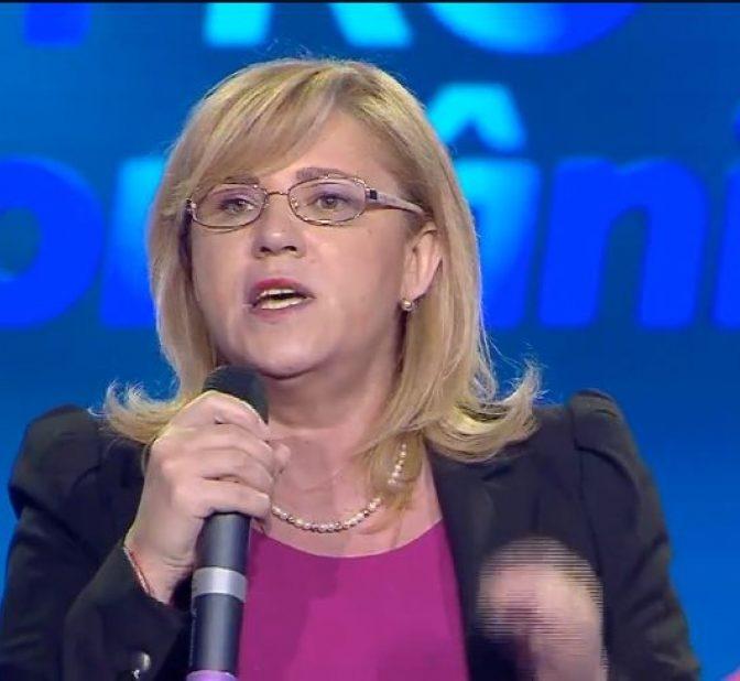 Corina Crețu aruncă BOMBA în scandalul pe spitale regionale: 'Guvernul nu a informat CE privind documentația. CE se opune cheltuirii banilor'