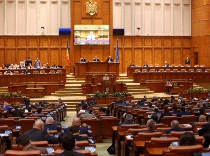 Lucrătorii expuși la agenți cancerigeni,supravegheați și după încetarea activității, proiect adoptat de Camera Deputaților