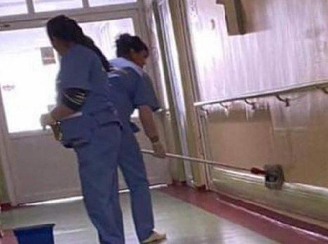 VIDEO Probleme la Spitalul Bagdasar-Arseni din București, după imaginile publicate de un deputat USR